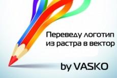 Сделаю обработку и ретушь ваших фото в PhotoShop 10 - kwork.ru