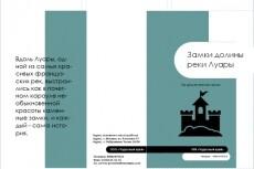 Создам логотип быстро и качественно 7 - kwork.ru
