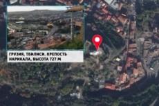 Интро Логотип 36 - kwork.ru