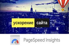 Доработаю, исправлю ошибки в скрипте на PHP, Yii2 7 - kwork.ru