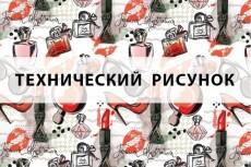 2 варианта полиграфического макета на выбор 12 - kwork.ru