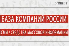 База компаний России - Спортивная сфера - Туризм - Отдых 17 - kwork.ru