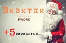 Настройка рекламной компании в Google Adword профессионально + Бонус 12 - kwork.ru