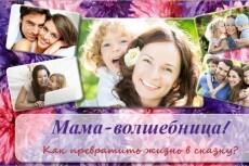 Сайт на Muse за 1 день 16 - kwork.ru