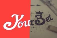 Создаю логотипы для Вашего бизнеса 21 - kwork.ru