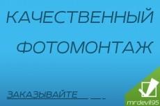 Оформлю ваше сообщество 18 - kwork.ru