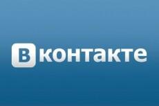 1700 подписчиков в ваш аккаунт Twitter 17 - kwork.ru
