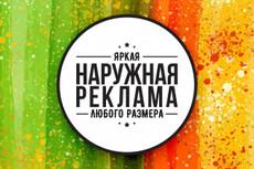 Буклет турпутевки 26 - kwork.ru