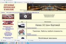 Размещение 100 вечных ссылок на трастовых сайтах с ТИЦ от 50 до 300 30 - kwork.ru