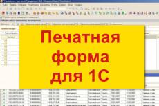 Напишу программу на Delphi 53 - kwork.ru