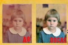 Восстановлю старое фото 18 - kwork.ru