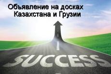 Добавлю сайт в поисковые системы 21 - kwork.ru
