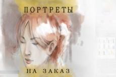 Напишу портрет в электронном виде 16 - kwork.ru