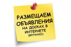 Напишу уникальный текст 3000 символов 16 - kwork.ru
