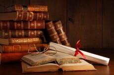 Иск в суд о взыскании долга 13 - kwork.ru