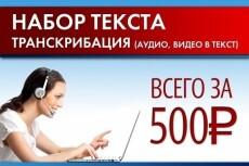 Напишу любую статью 3 - kwork.ru