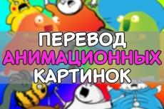Нарисую предмет 9 - kwork.ru