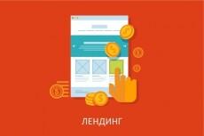 Создам веб-сайт «Под Ключ» 5 - kwork.ru