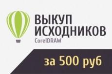 Быстро и качественно выполню дизайн буклета 46 - kwork.ru