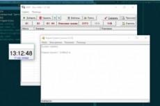 Напишу приложение на C# Console / WPF / WinForm / Android 8 - kwork.ru