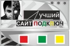 Разработаю сайт на CMS или framework 24 - kwork.ru