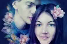 Создам векторный портрет по фотографии 19 - kwork.ru