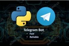 Telegram бот 6 - kwork.ru