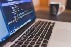 Напишу скрипт на PHP любой сложности 19 - kwork.ru