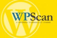 Тестирование сайта на уязвимости 11 - kwork.ru