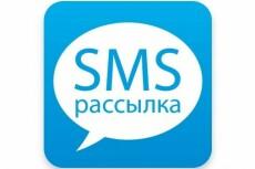 E-mail маркетинг и рассылка 26 - kwork.ru