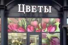 Продам базу данных оптовиков 18 - kwork.ru