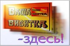 Сделаю дизайн-макет афиши, плаката, стенда 13 - kwork.ru
