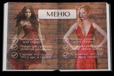 Сделаю вики-разметку в ВК - меню 9 - kwork.ru