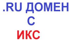 Перенесу ваш магазин на Opencart с хостинга на хостинг 25 - kwork.ru