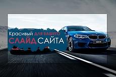 Дизайн страницы сайта 26 - kwork.ru