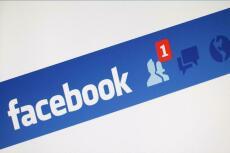 200 подписчиков с фильтрами в паблик Facebook. Не группа. Гарантия 20 - kwork.ru