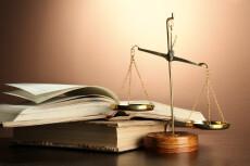 Письменные консультации по любым юридическим вопросам 19 - kwork.ru