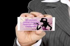 Уникальная обложка, 3d-cover 21 - kwork.ru