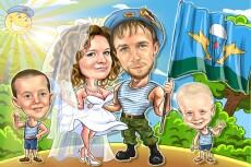 Сделаю шарж 54 - kwork.ru