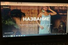 Название для магазина 8 - kwork.ru