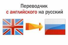 Рерайтинг с элементами копирайтинга 15 - kwork.ru
