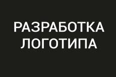 Векторная flat-иллюстрация, плоская иллюстрация 21 - kwork.ru