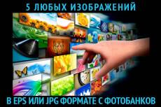 Извлеку до 5000 email адресов с вашей почты 12 - kwork.ru