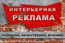 Плакат на день рождения ребенку, размер любой 20 - kwork.ru