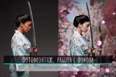 Портрет с стиле поп-арт 35 - kwork.ru