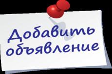 Создам уникальный текст 300 символов 16 - kwork.ru