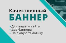 Сделаю оформление для YouTube канала 23 - kwork.ru