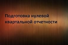 Исправляю ошибки по тексту 20 - kwork.ru