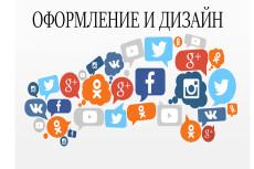 Напишу качественную статью для вас объемом до 5000 символов 3 - kwork.ru