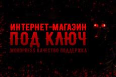 100 ссылок на страницы Вашего сайта с соц. сетей 13 - kwork.ru